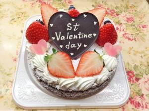 バレンタイン・ショコラ